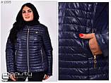 Модная женская демисезонная куртка,размеры:42-66., фото 2