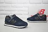 Чоловічі кросівки натуральний замш і текстиль в стилі New Balance 574, фото 4