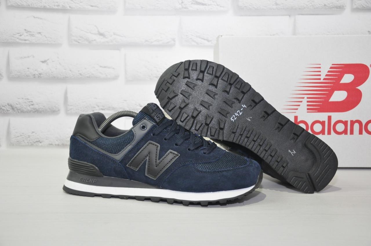 Чоловічі кросівки натуральний замш і текстиль в стилі New Balance 574