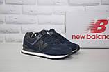 Чоловічі кросівки натуральний замш і текстиль в стилі New Balance 574, фото 5