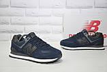 Чоловічі кросівки натуральний замш і текстиль в стилі New Balance 574, фото 6