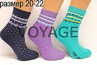Детские носки махровые для подростков Стиль люкс  20-22  833
