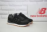 Чоловічі чорні кросівки натуральний замш в стилі New Balance, фото 6