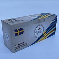 Гильзы для набивки сигарет High Star 450+100шт