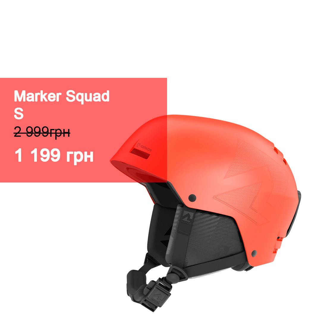 Шлем лыжный Marker Squad S 2020 orange sale (16991551)