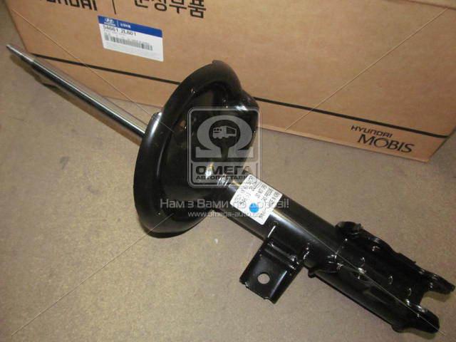 Амортизатор передний правый (пр-во Mobis) (арт. 546612L601)