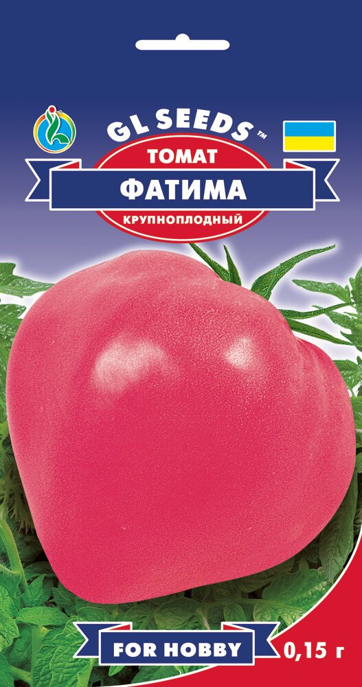 Семена Томата Фатима (0.15г), For Hobby, TM GL Seeds