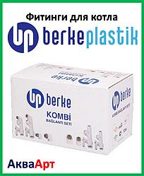 Berke plastik  фитинги ппр для котла с наружной резьбой 8 шт.