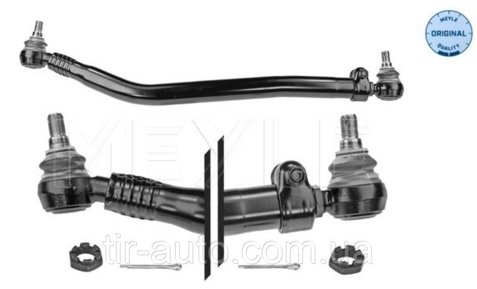 Продольная рулевая тяга Volvo FH12/16 L= 863 ( MEYLE ) 536 040 0025
