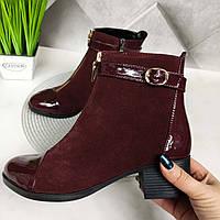 Женские ботиночки бордового цвета из натуральной замши