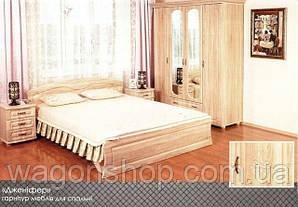 Спальня Дженифер БМФ