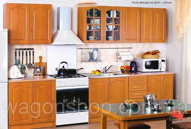 Кухня Оля 2,6 м БМФ