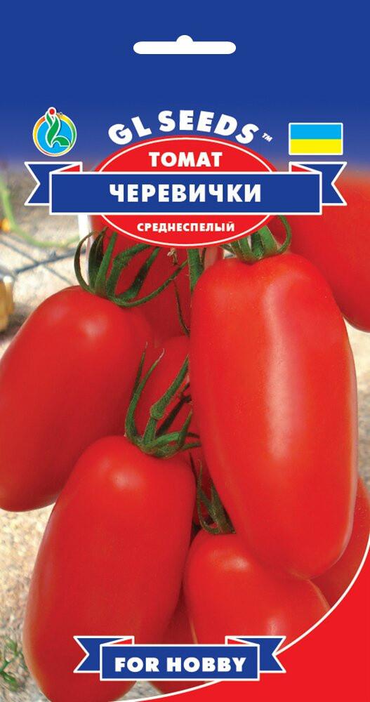 Семена Томата Черевички (0.15г), For Hobby, TM GL Seeds