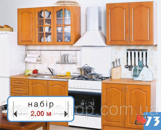Кухня Оля 2,0 м БМФ