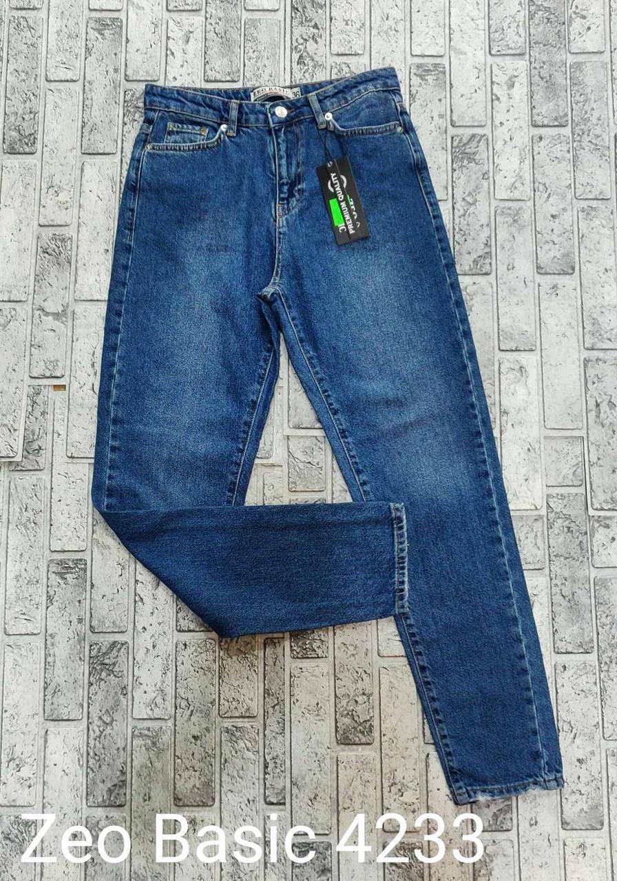 Турецкие джинсы-мом прямого кроя Zeo Basic 4233 (34-40)