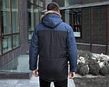 🔥 Пальто куртка ветровка парка зимняя мужская мужской мужское Pobedov Аляска синяя, фото 9