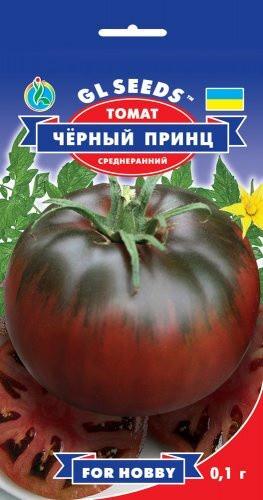 Семена Томата Черный принц (0.1г), For Hobby, TM GL Seeds