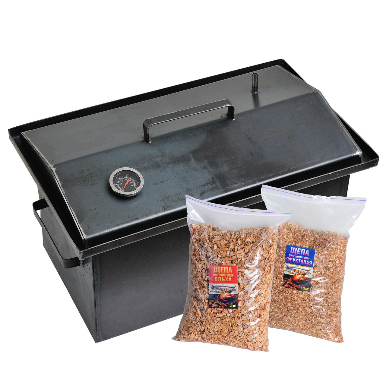 Коптильня горячего копчения 2мм 460х260х240мм с термометром + 2кг щепа (коптилка,каптилка)