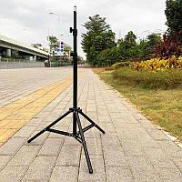 Стойка студийная раскладная 200 см для фотостудий
