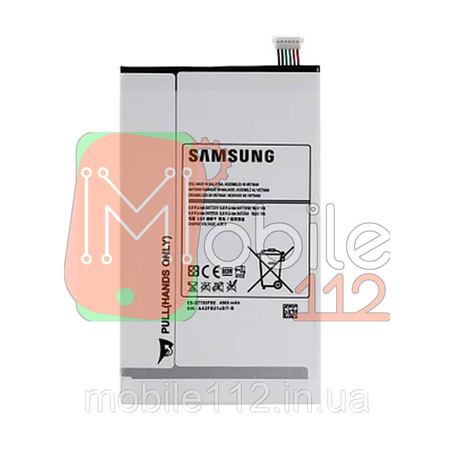 Аккумулятор (АКБ батарея) Samsung EB-BT705FBE EB-BT705FBC оригинал Китай Galaxy Tab S 8.4 T700 T705 4900 mAh