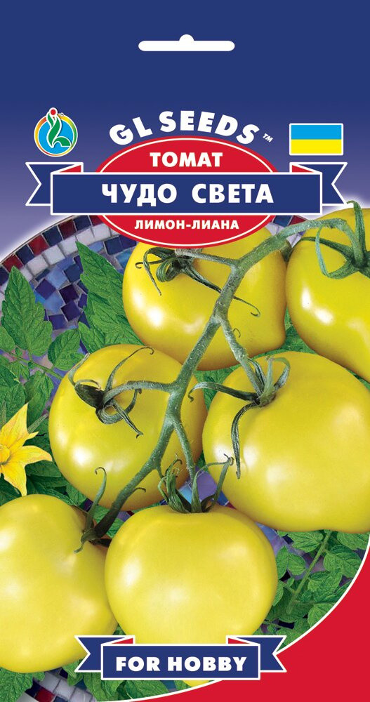 Семена Томата Чудо света (0.15г), For Hobby, TM GL Seeds