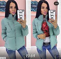 Куртка женская норма деми