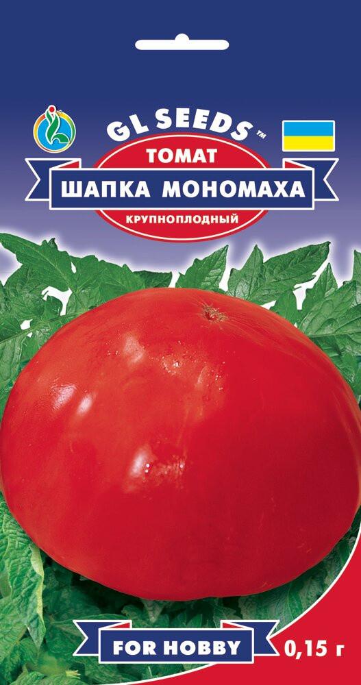Семена Томата Шапка Мономаха (0.15г), For Hobby, TM GL Seeds