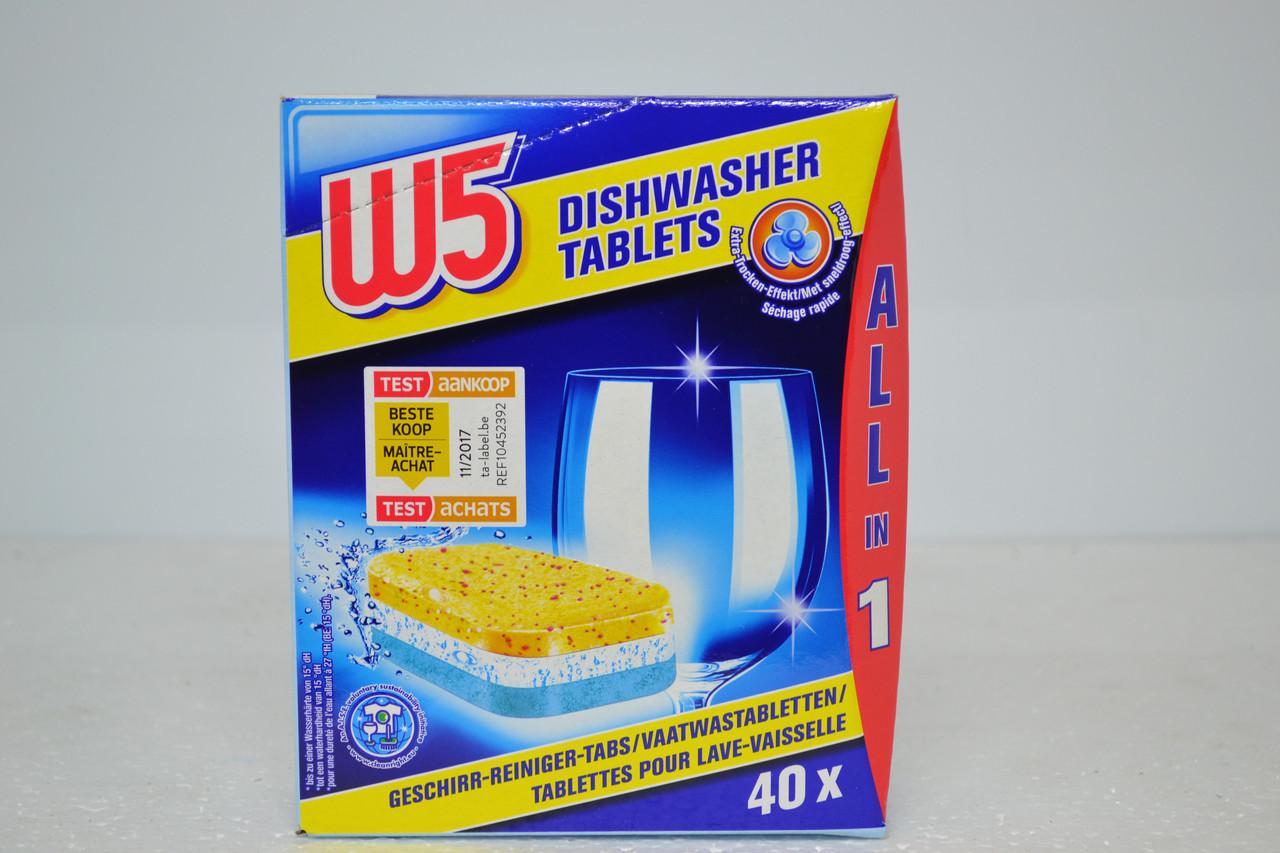 Таблетки для мытья посуды W5 (760г./40 таблеток)