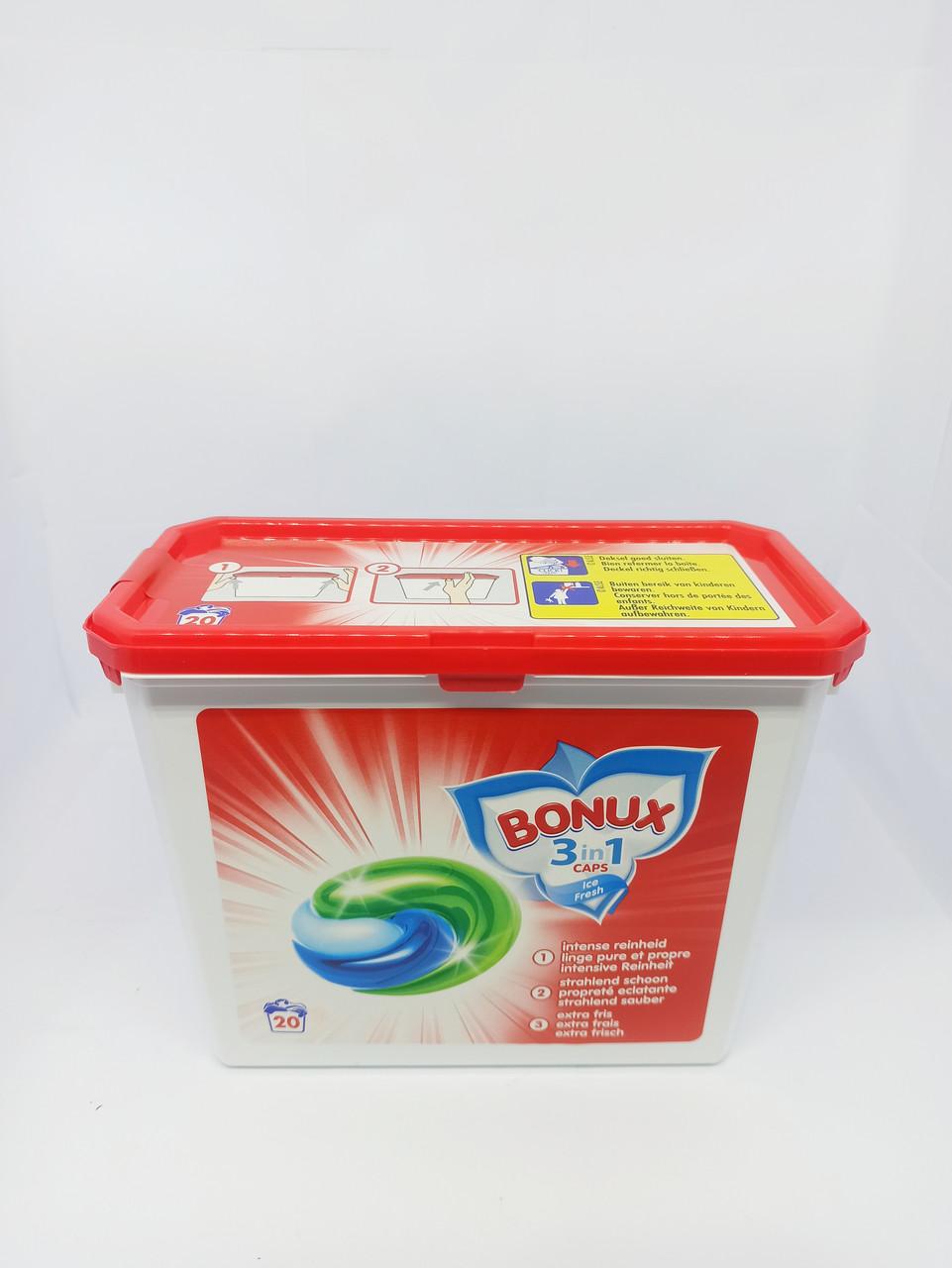 Капсули для прання Caps BONUX Ice Fresh 20 капсул