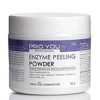 Энзимный пилинг Pro You Enzyme Peeling Powder 60г