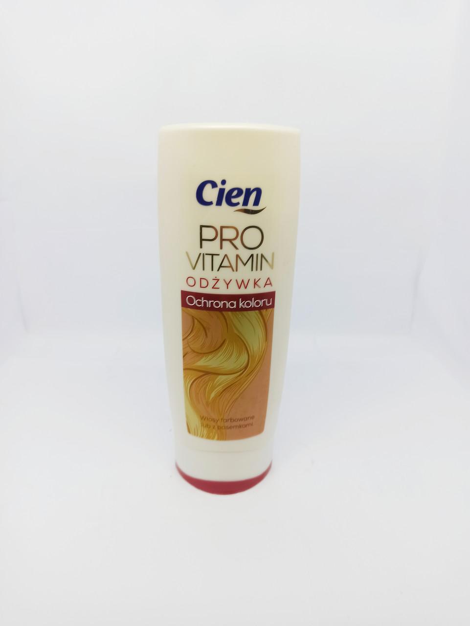 Бальзам Cien Pro Vitaminspulung color and shine для фарбованого волосся 300мл
