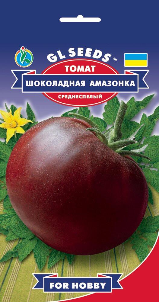 Семена Томата Шоколадная амазонка (0.15г), For Hobby, TM GL Seeds