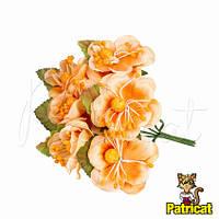 Цветы яблони Оранжевые диаметр 3.5 см 3 шт/уп Декоративный букетик