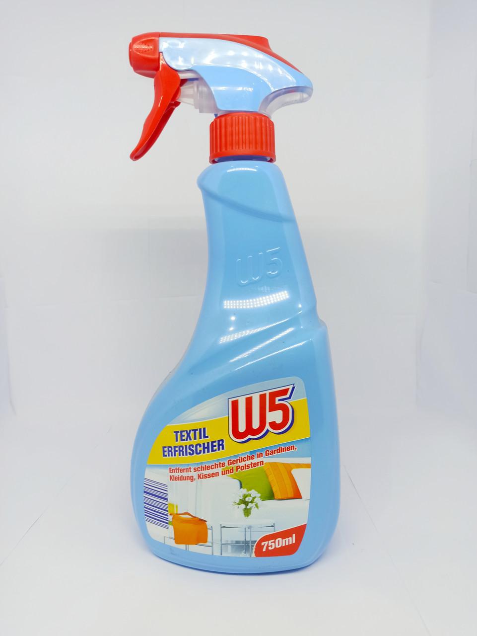 W5 Textil спрей освіжувач для одягу 750ml