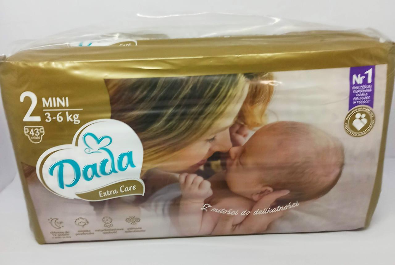 Підгузники Dada Extra Care 2 Mini (3-6 кг), 43 шт