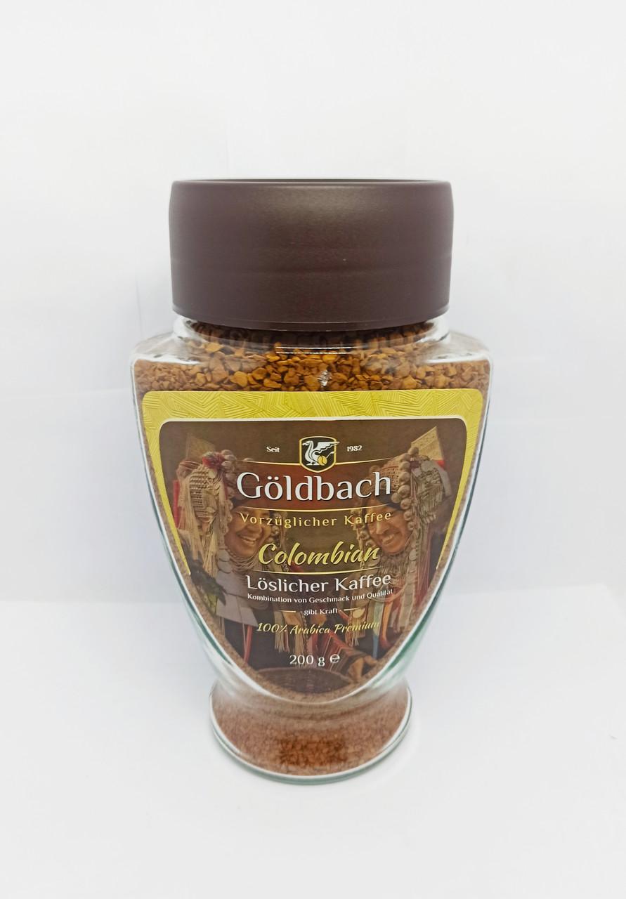 Кофе растворимый Goldbach Colombian 200g (Германия)