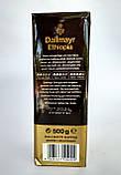 Dallmayr Ephiopia 500g зерно, фото 3