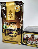 Dallmayr Ephiopia 500g зерно, фото 4