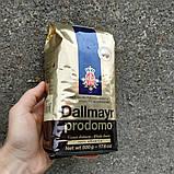 Dallmayr prodomo 500гр зерно, фото 6