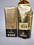 Dallmayr prodomo 500гр зерно, фото 2