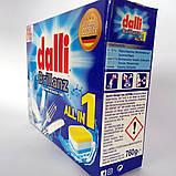 Таблетки для посудомойной машины Dalli Brillanze 40шт, фото 2