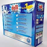 Таблетки для посудомойной машины Dalli Brillanze 40шт, фото 3