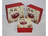 Набор коробок из 3 шт. 5055-3