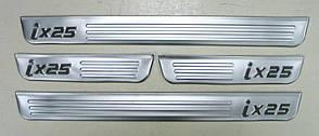 Hyundai Creta / IX25 накладки защитные на пороги дверных проемов