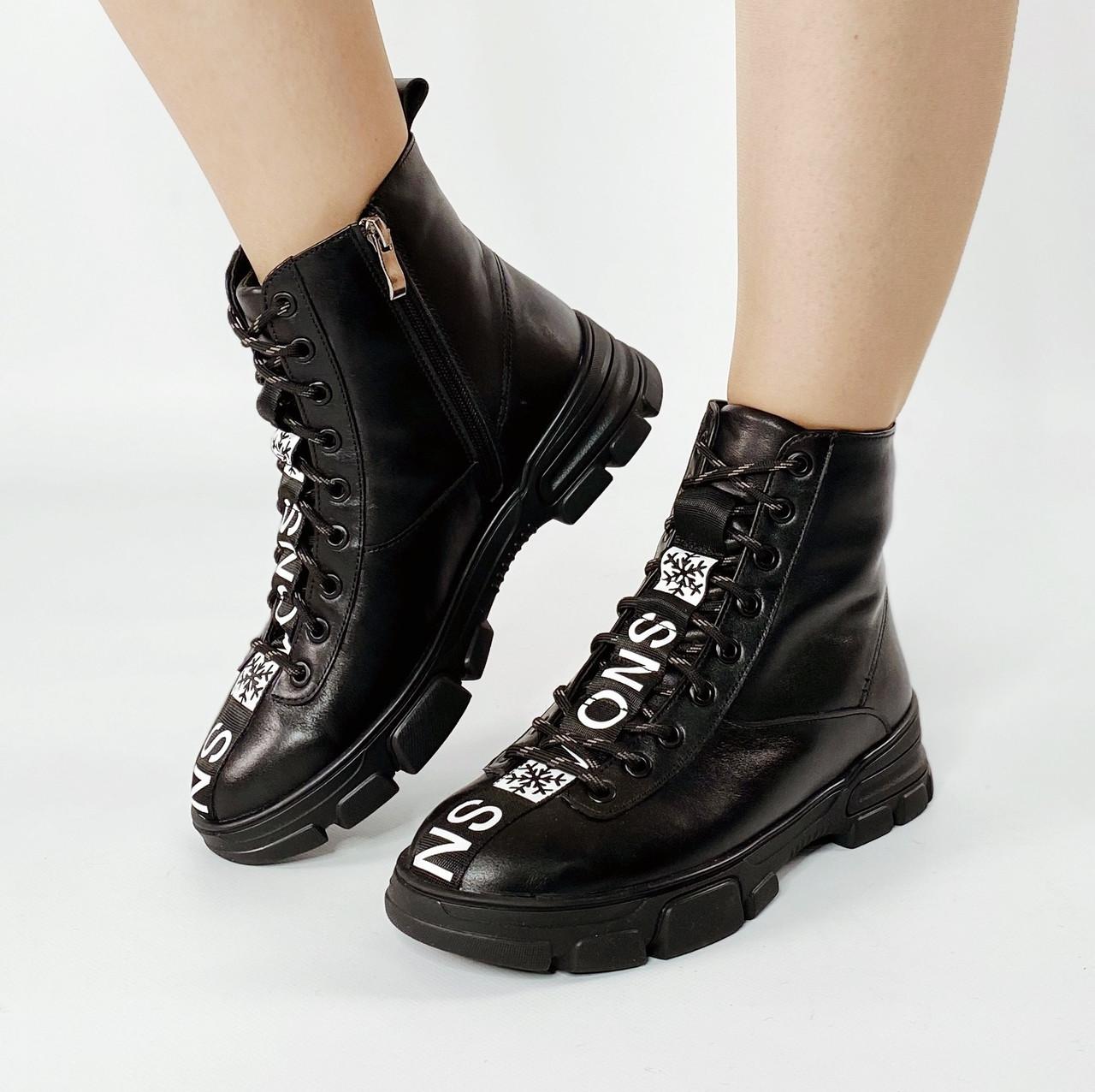 Черевики жіночі повсякденні шкіряні чорні на шнурках MORENTO зимові