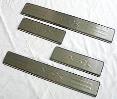 Mitsubishi ASX накладки порогів дверних прорізів V2