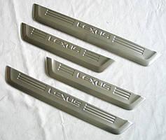 Lexus RX200 накладки защитные на пороги дверных проемов V1
