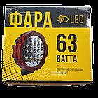 Фара LED круглая 63W (21 лампа) red, фото 8