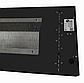 Обігрівач інфрачервоний Білюкс П2000 чорний стельовий, промисловий, потужність 2000 Вт, фото 4