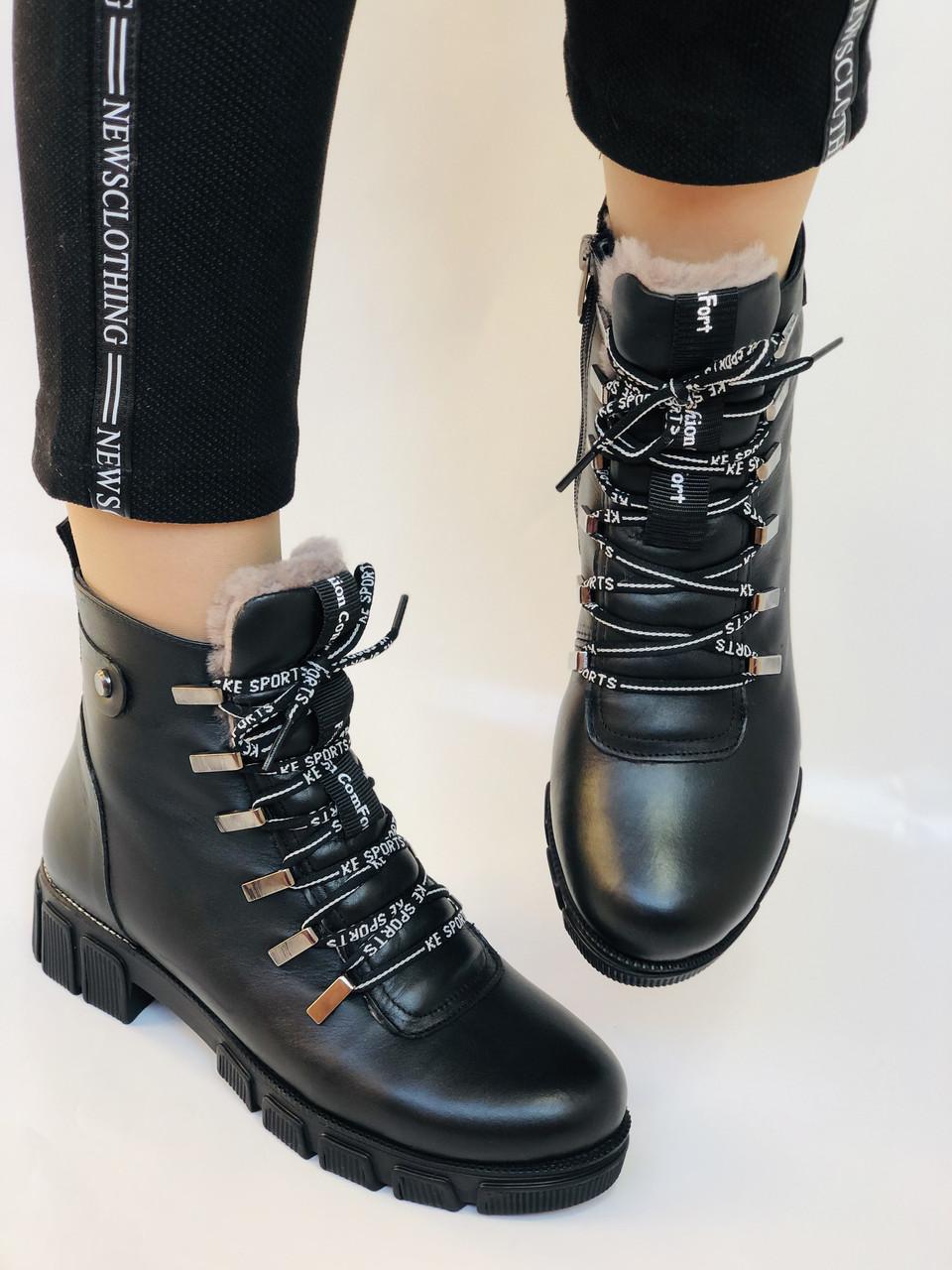 Натуральный мех. Люкс качество. Женские зимние ботинки. Натуральная кожа .Турция. Р.37-40.